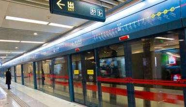 640px-BEIDAJIE_station_platform